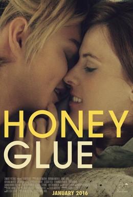 Постер фильма Липкий мед (2015)