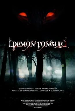 Постер фильма Язык демона (2016)