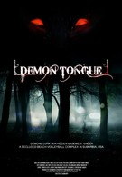 Язык демона (2016)