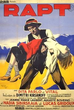 Постер фильма Похищение (1934)