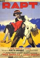 Похищение (1934)