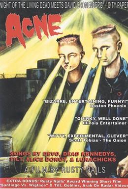 Постер фильма Угри (2000)
