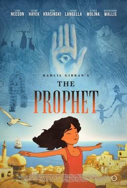 Постер фильма Пророк (2014)