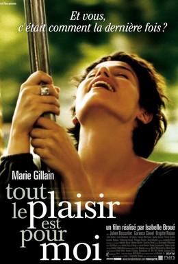 Постер фильма Было очень приятно (2004)
