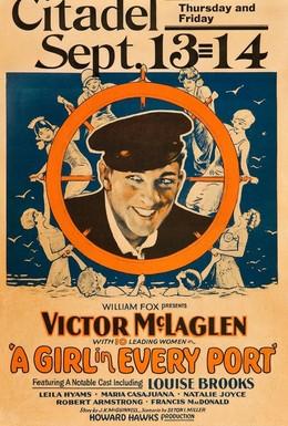 Постер фильма Девушка в каждом порту (1928)