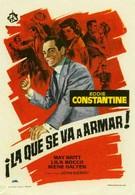 Задай им жару (1955)