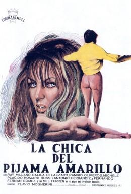 Постер фильма Девушка в желтой пижаме (1977)