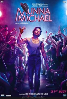 Постер фильма Мунна Майкл (2017)