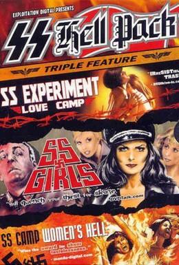 Постер фильма Частные владения СС (1977)