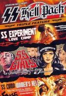 Частные владения СС (1977)