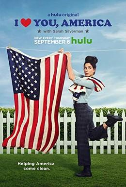 Постер фильма I Love You, America (2017)