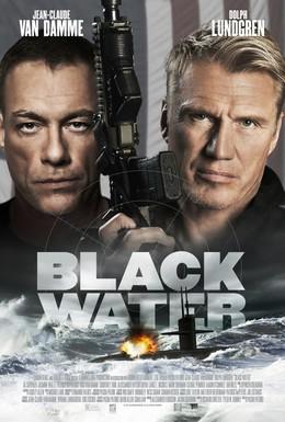 Постер фильма Чёрные воды (2018)