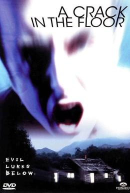 Постер фильма Трещина в полу (2001)
