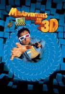 Происшествия в третьем измерении (2003)