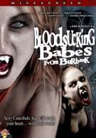 Кровопийцы из Барбанка (2007)
