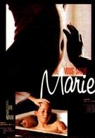 Книга Мари (1985)