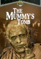 Гробница мумии (1942)