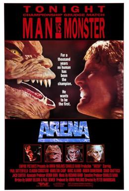 Постер фильма Арена (1989)