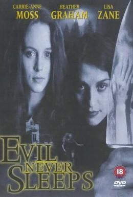 Постер фильма Под знаком смерти (1995)