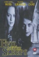 Под знаком смерти (1995)