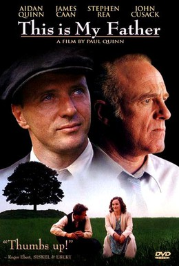 Постер фильма Все о моем отце (1998)
