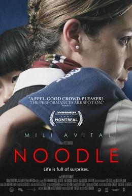 Постер фильма Нудл (2007)