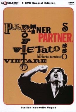 Постер фильма Партнер (1968)