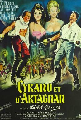 Постер фильма Сирано и Д`Артаньян (1964)