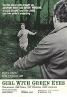 Девушка с зелеными глазами (1964)