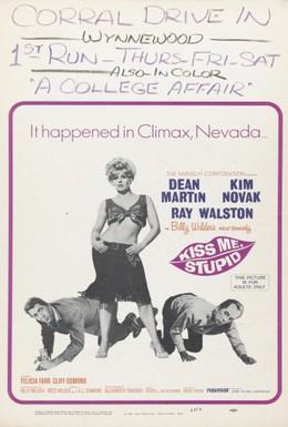 Постер фильма Поцелуй меня, глупенький (1964)