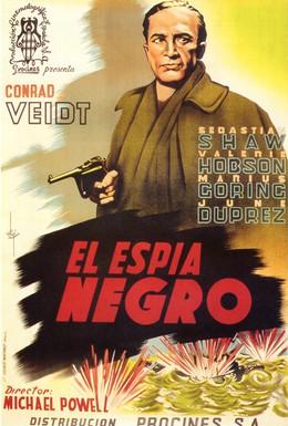 Постер фильма Шпион в черном (1939)