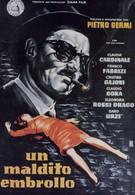 Проклятая путаница (1959)