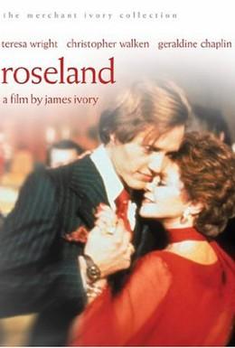 Постер фильма Роузленд (1977)