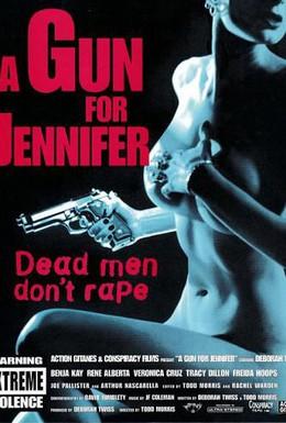 Постер фильма Ствол для Дженнифер (1997)