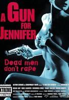 Ствол для Дженнифер (1997)