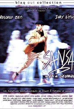 Постер фильма Санса (2003)
