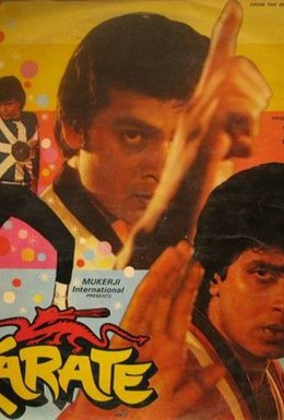 Постер фильма Карате (1983)