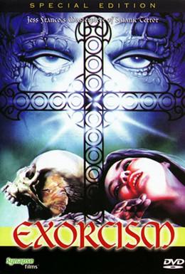 Постер фильма Изгнание дьявола (1974)