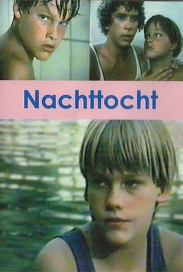 Постер фильма Ночной поход (1982)