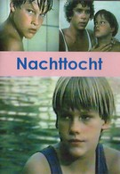 Ночной поход (1982)