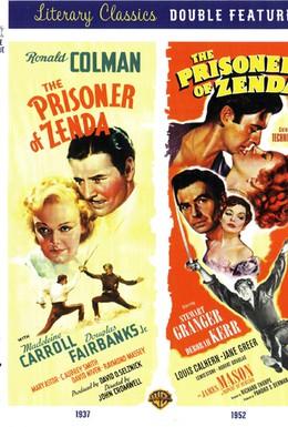 Постер фильма Узник крепости Зенда (1952)