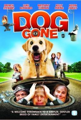 Постер фильма Алмазный пес (2008)