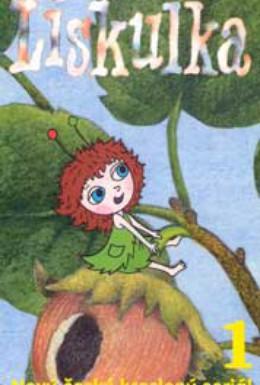 Постер фильма Приключения Леснульки (2000)