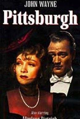 Постер фильма Питтсбург (1942)