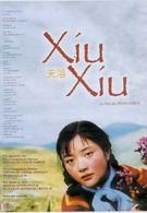 Сосланная (1998)