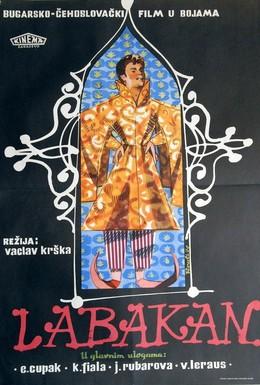 Постер фильма Лабакан (1957)