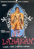 Лабакан (1957)