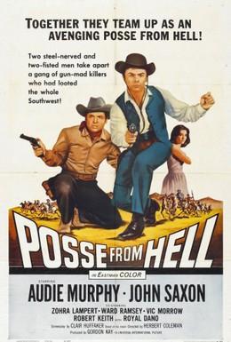 Постер фильма Отряд из ада (1961)