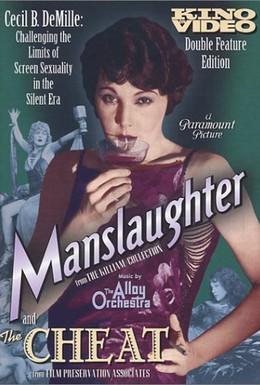 Постер фильма Обман (1915)
