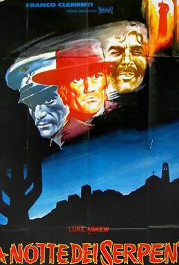 Постер фильма Ночь змей (1969)